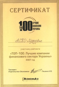 2007TOP100